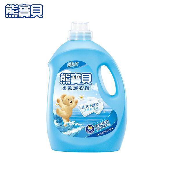 熊寶貝 衣物柔軟護衣精沁藍海洋香3.2L