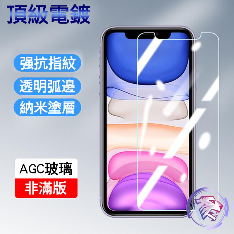 vivo玻璃貼S5 S6 S7 U3 Z6 Z5i Z5 S1PRO Y9S Y97 Y85 Y83 Y79透明保護貼