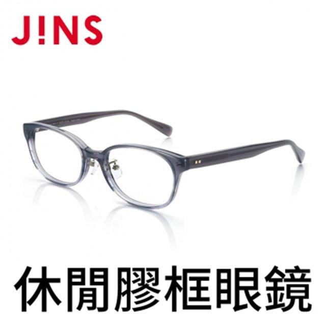 【JINS】 休閒膠框眼鏡(ALCF16A260)漸層灰