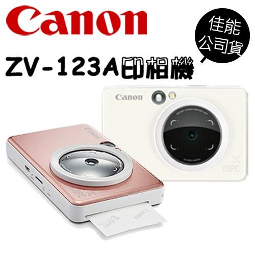 Canon 佳能 iNSPiC[S] ZV-123 ZV123 即影即印相機 迷你相印機 手機連接 公司貨 免運