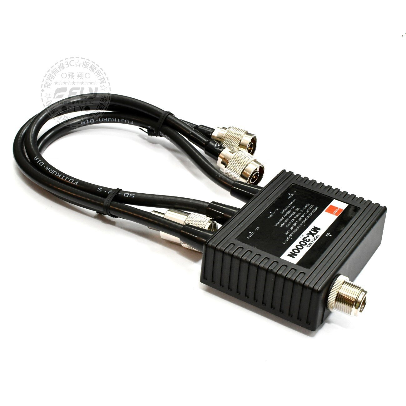 《飛翔無線3C》DIAMOND MX-3000N 帶線式頻率整合器◉公司貨◉日本進口◉三功器◉N-J N-P M-P
