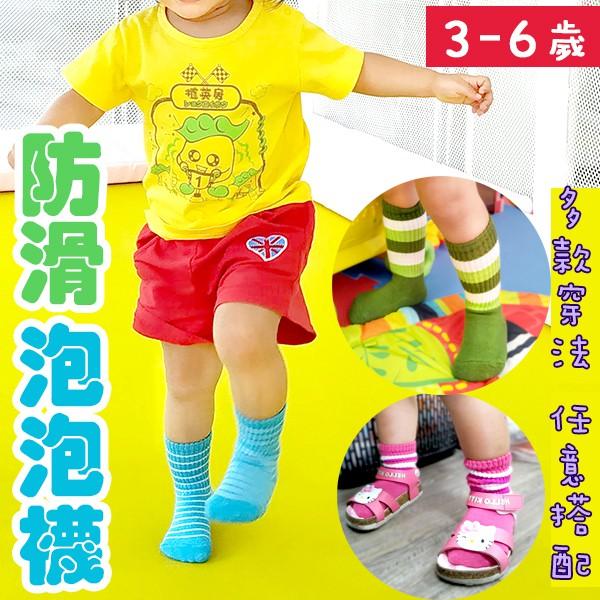【Amiss】可愛止滑泡泡襪 3-6歲(B407-11)