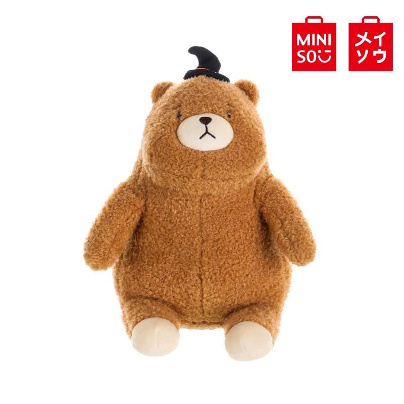 【MINISO名創優品】可愛坐姿麵包熊公仔 坐姿娃娃