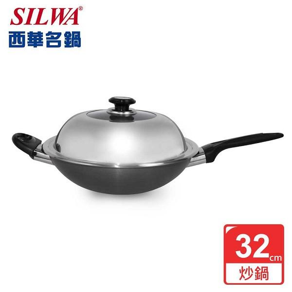 【SILWA西華】 傳家寶304不鏽鋼複合金炒鍋 32cm 加贈Press Dome保鮮蓋三件組-櫻桃紅