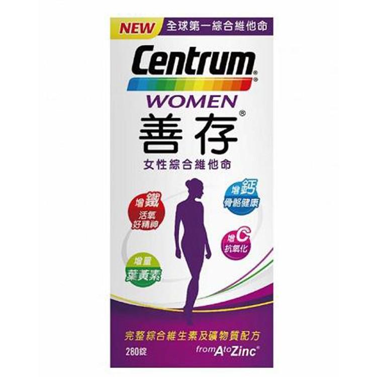 CENTRUM WOMEN MULTIVITA 善存女性綜合維他命280粒 _C105320  COSCO代購