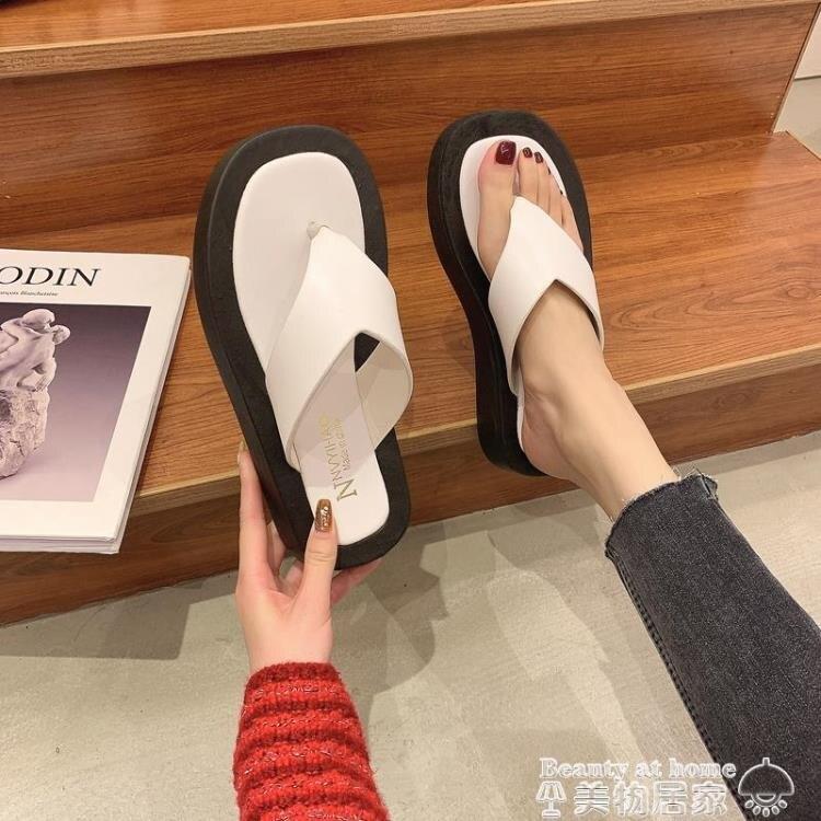 拖鞋 拖鞋女外穿2021年春夏季新款韓版百搭網紅超火厚底學生人字拖鞋女【新品】美物