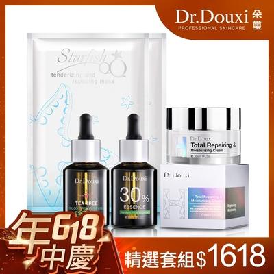 【Dr.Douxi 朵璽】年中1618精選套組-D(杏仁酸30%30ml+全效霜30ml+茶樹控油凝露30ml+海星面膜*2)