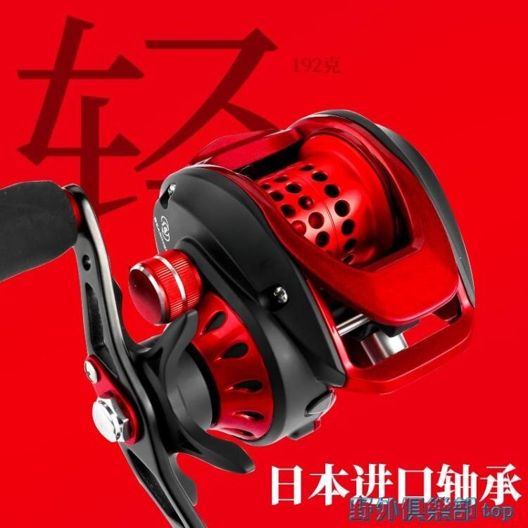 漁輪 漁輪水滴輪全金屬遠投單買打黑路亞輪雙剎車微物水滴輪防炸線魚輪