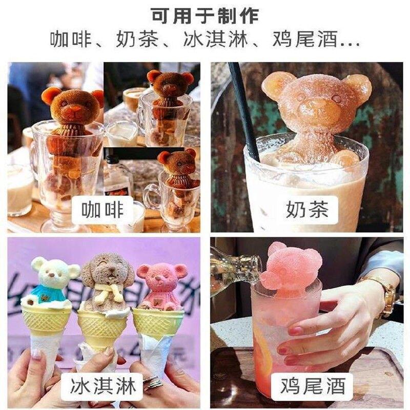 網紅小熊冰塊模具硅膠創意咖啡冰塊模具冰凍冰格制冰盒奶茶冰熊磨