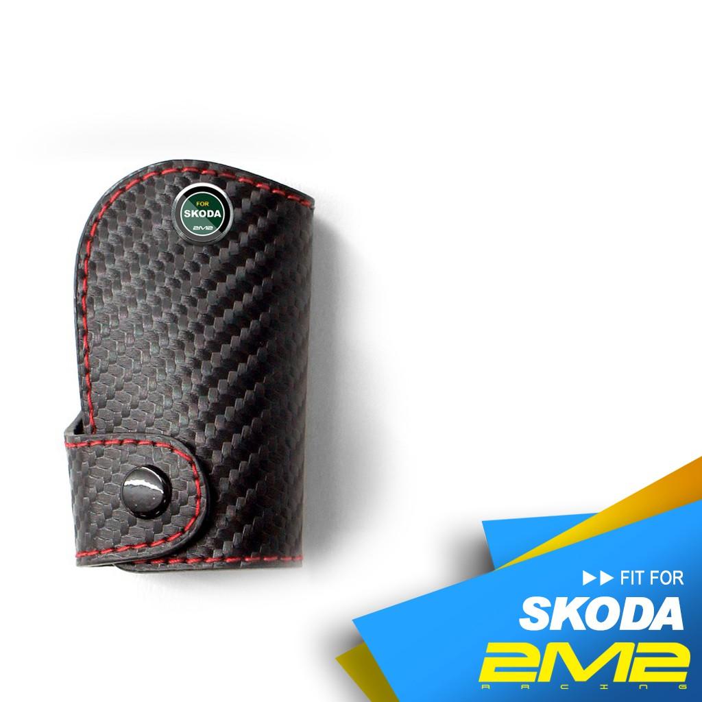 【2M2】SKODA New Superb Kodiaq 斯柯達 摺疊 感應鑰匙 鑰匙皮套 鑰匙包 皮套