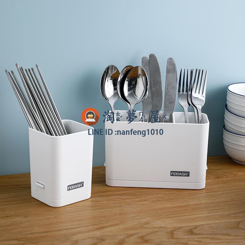 筷籠子家用壁掛免打孔廚房瀝水單人套裝勺子筷子筒簍【淘夢屋】