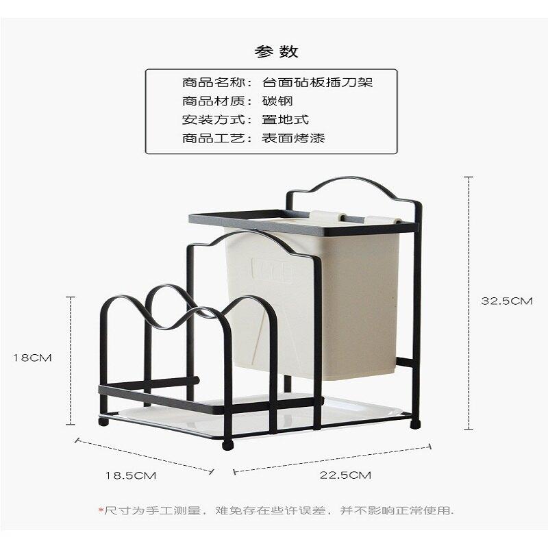 鍋蓋架 菜板架砧板架廚房家用鍋蓋架坐式多功能粘板置物架放鍋蓋的架子【HZL2037】