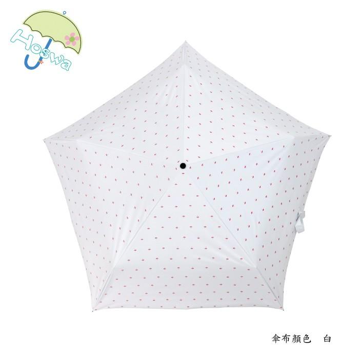 【Hoswa雨洋傘】世界最輕傘漾自動傘214g/SRS安全防暴衝/全遮光抗UV折傘/涼感降溫-5~10°/非反向傘-白色