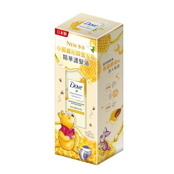 多芬日本植萃蜂蜜安瓶精華護髮油 100ML【康是美】