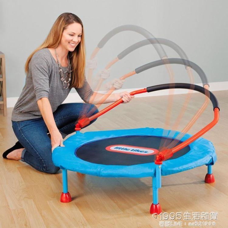小泰克兒童蹦床室內家用可摺疊彈跳床 寶寶跳跳床小孩彈跳床玩具 摩登生活