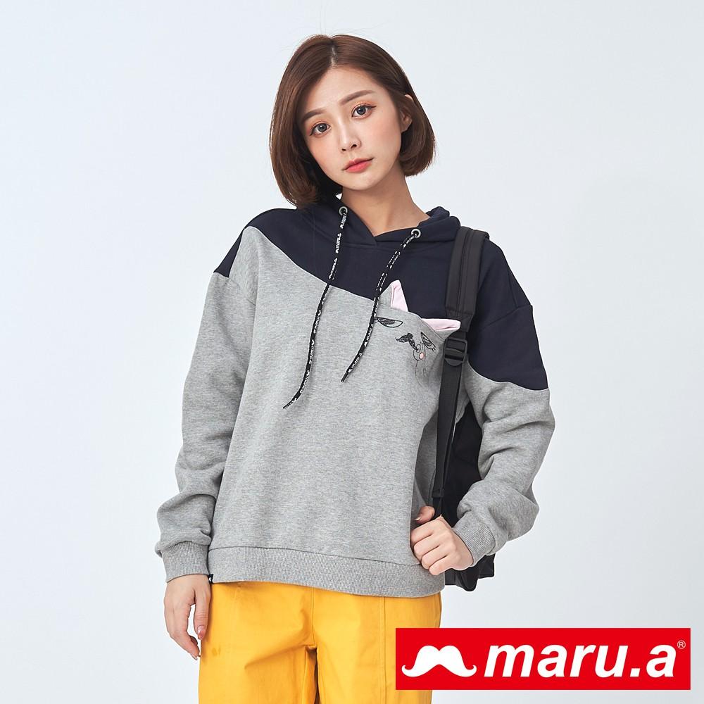 maru.a (99)胸口可愛Miru跳色拼接連帽上衣(中灰)