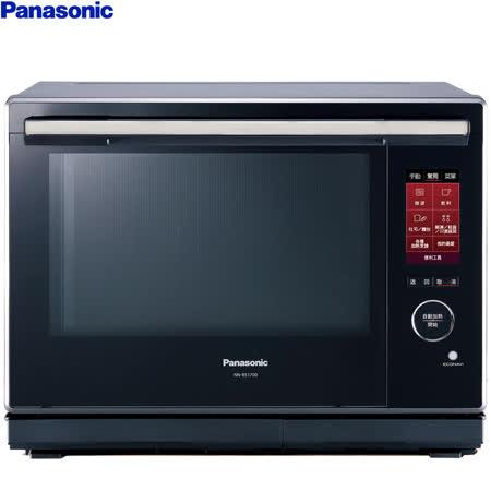 Panasonic 國際牌 30L平台式變頻蒸烘烤微電腦微波爐 NN-BS1700-