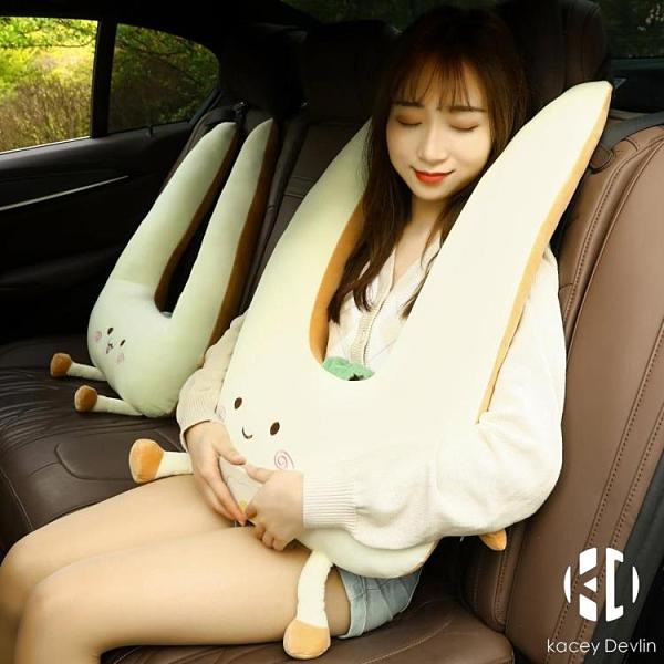 汽車抱枕女生睡覺神器兒童車載枕頭靠墊車用護肩套靠枕車內護頸枕【Kacey Devlin】