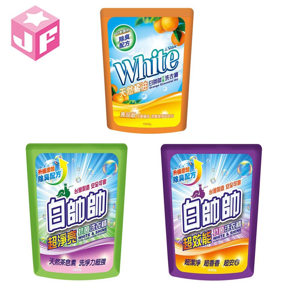 [箱購] 白帥帥抗菌洗衣精補充包1650g 天然橘油 超淨量 超效能 6包【金興發】