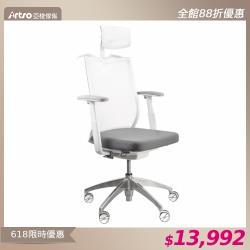 【Artso 亞梭】CB-天絲椅(一體成形塑鋼科技/透明網布/人體工學椅/辦公椅/電腦椅/健康傢俱)