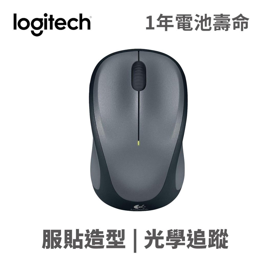 Logitech 羅技 M235 Unifying 無線 光學 滑鼠 10m 1000dpi 3鍵(含滾輪) 廠商直送