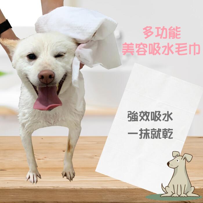 潔適康速乾吸水毛巾 寵物毛巾 美容巾 洗臉巾 快乾毛巾