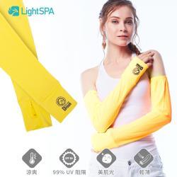 極淨源 Light SPA 美肌光波防曬袖套
