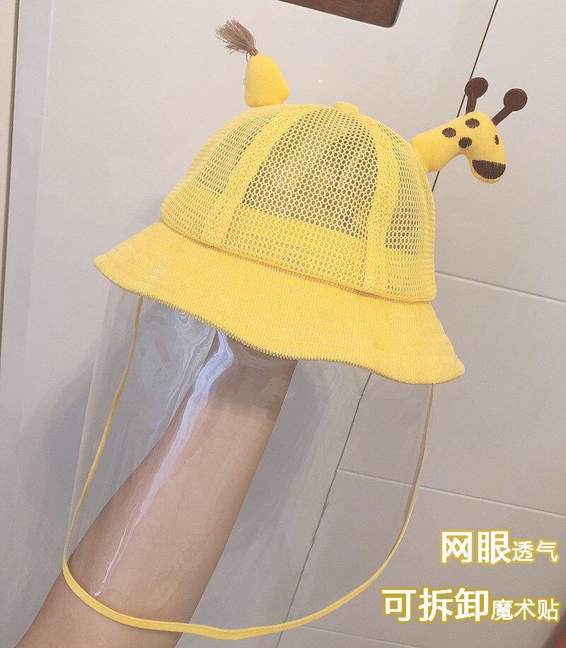 可拆卸嬰兒幼兒防護帽子兒童漁夫帽疫情面罩防飛沫頭罩寶寶防疫