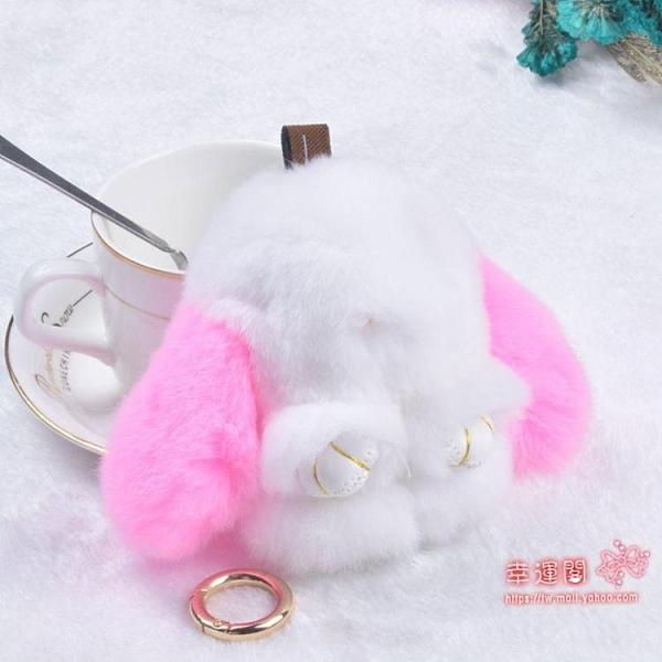 鑰匙扣 車鑰匙扣女可愛網紅高檔毛絨公仔包包掛飾兔子書包汽車鑰匙掛件