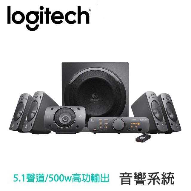 羅技 Logitech Z906 5.1聲道 環繞音響 / 喇叭 [富廉網]