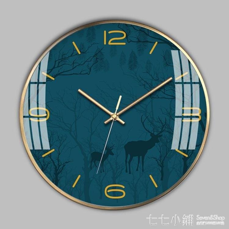 朗品現代北歐輕奢簡約新中式客廳家用臥室靜音時鐘掛鐘石英鐘掛錶