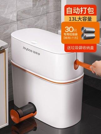 垃圾桶 手垃圾桶廁所衛生間家用帶蓋自動輕奢廚房客廳紙簍夾縫臥室筒 ab118