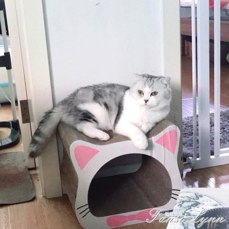 大號貓抓板磨爪器耐磨瓦楞紙貓窩貓爪板貓沙發貓抓盆貓咪磨爪用品