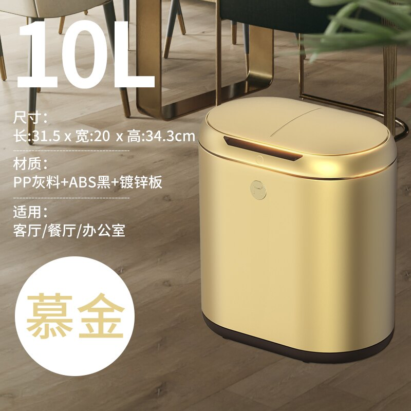 垃圾桶 智慧感應垃圾桶家用客廳電動高檔網紅廁所衛生間全自動輕奢【HZL2022】