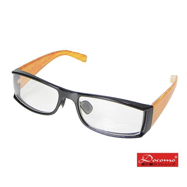 【Docomo】類版材鏡架  可調式鼻墊  舒適耐用  抗紫外線+強光+反射光   活力橘色腳架  贈送原廠眼鏡盒