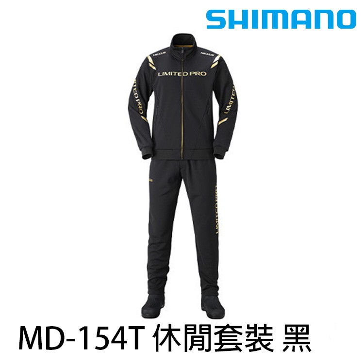 SHIMANO MD-154T 黑 [漁拓釣具] [休閒套裝]