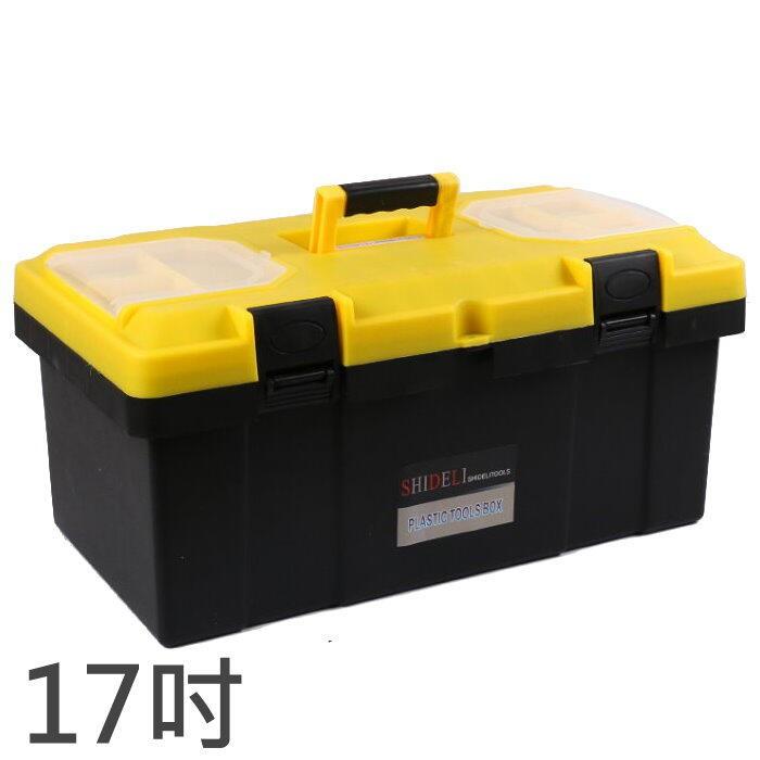 塑膠工具箱17寸 手提工具箱 手提塑膠工具箱 雙層強化工具箱 零件盒 零件箱 收納箱 螺絲盒【GC173】