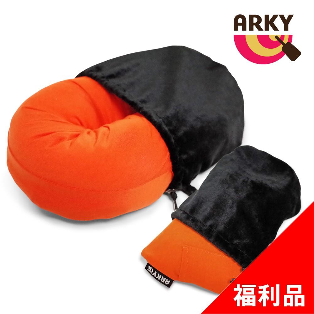 ARKY Somnus Travel Pillow 咕咕旅行枕收納袋(福利品)