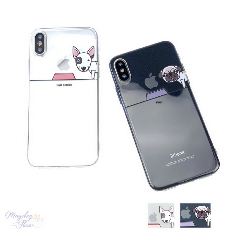 【現貨】創意小狗透明手機殼 iPhone手機殼 軟殼