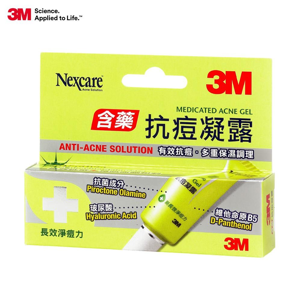 3M Nexcare AG02 抗痘凝露