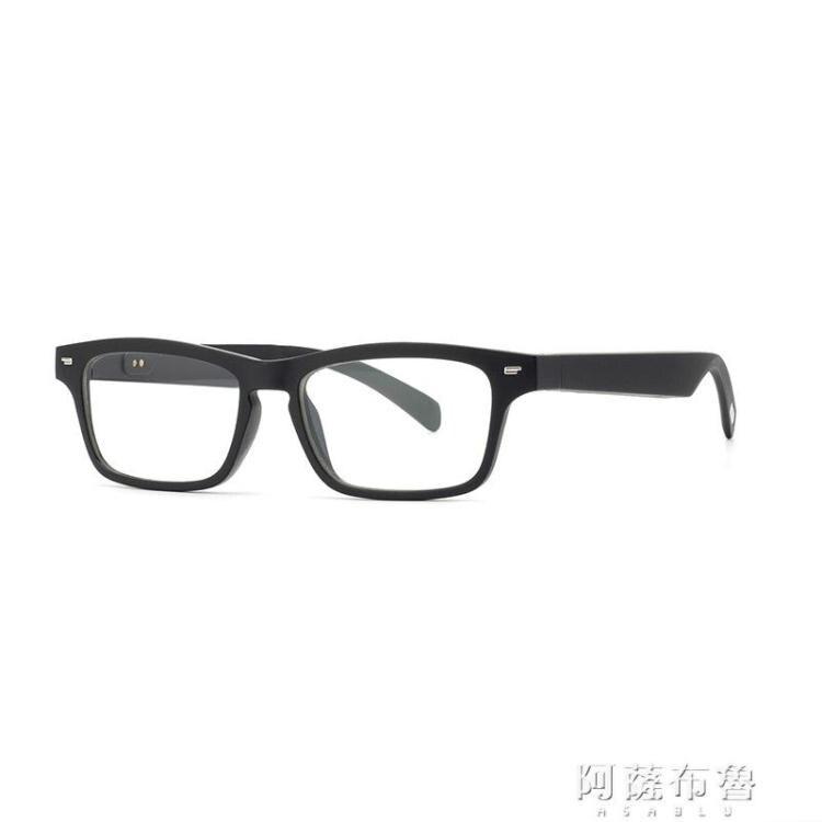 藍芽眼鏡 kmoso【黑科技眼鏡】骨傳導無線藍芽耳機新款降噪高音質 618特惠