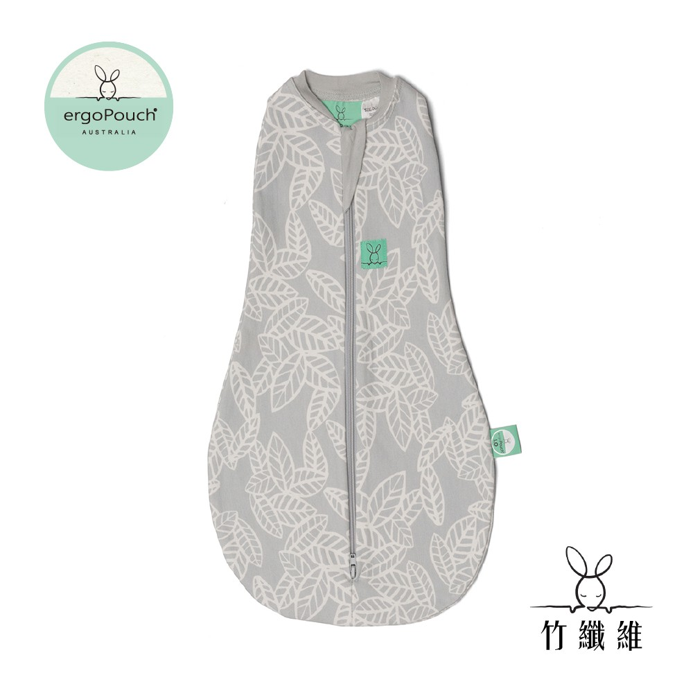 澳洲ergoPouch二合一舒眠包巾 竹纖維 森林灰