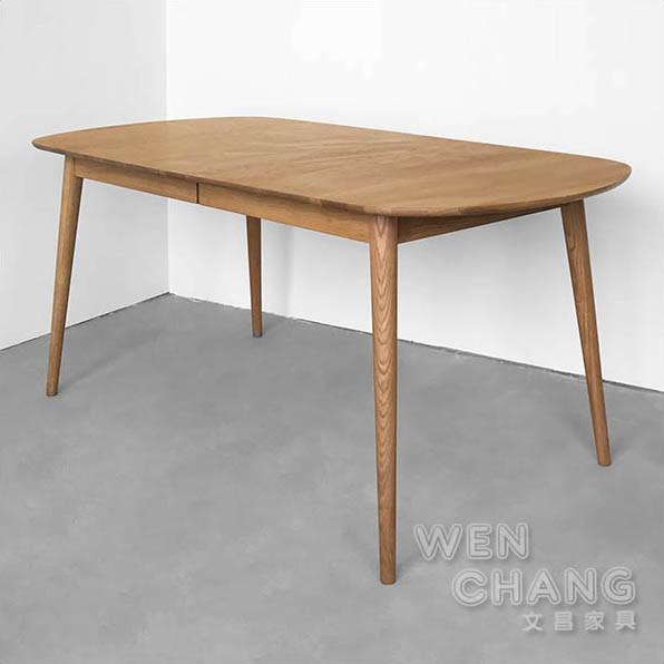 丹麥北歐風 白橡木全實木 托克變形長桌 超長餐桌215CM TB019 文昌家具
