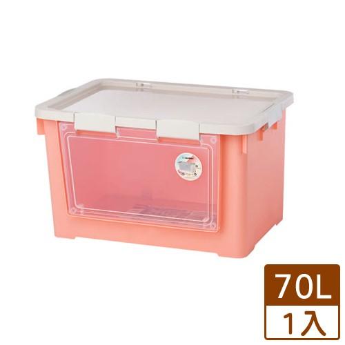 KEYWAY 布拉格前取式整理箱KP70-2-紅(70L)【愛買】