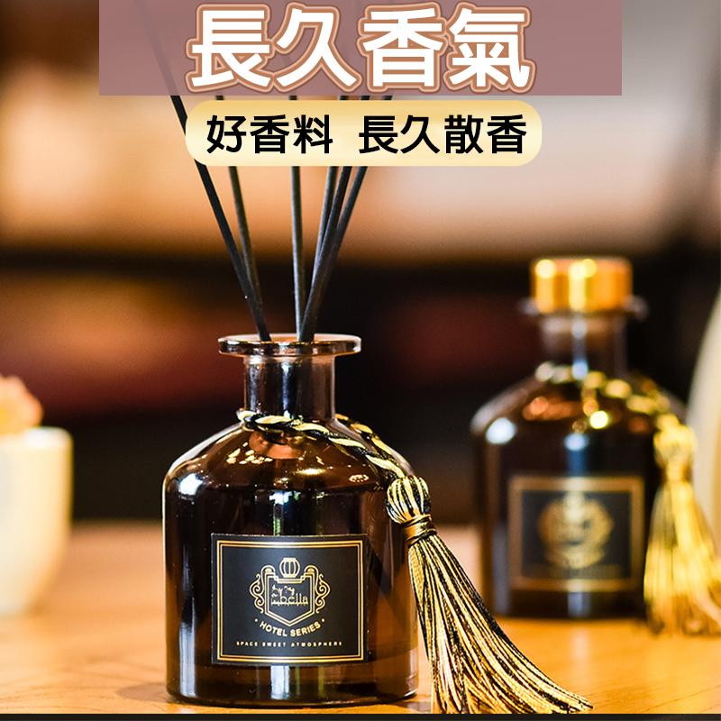 贈擴香棒&流蘇裝飾韓國小黑瓶  擴香瓶 香氛瓶 香氛 擴香棒 香氛 除臭 小蒼蘭擴香瓶 香水