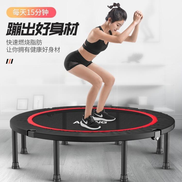 蹦蹦床健身家用兒童室內彈跳床小孩蹭蹭床大人運動小型跳跳床 摩登生活