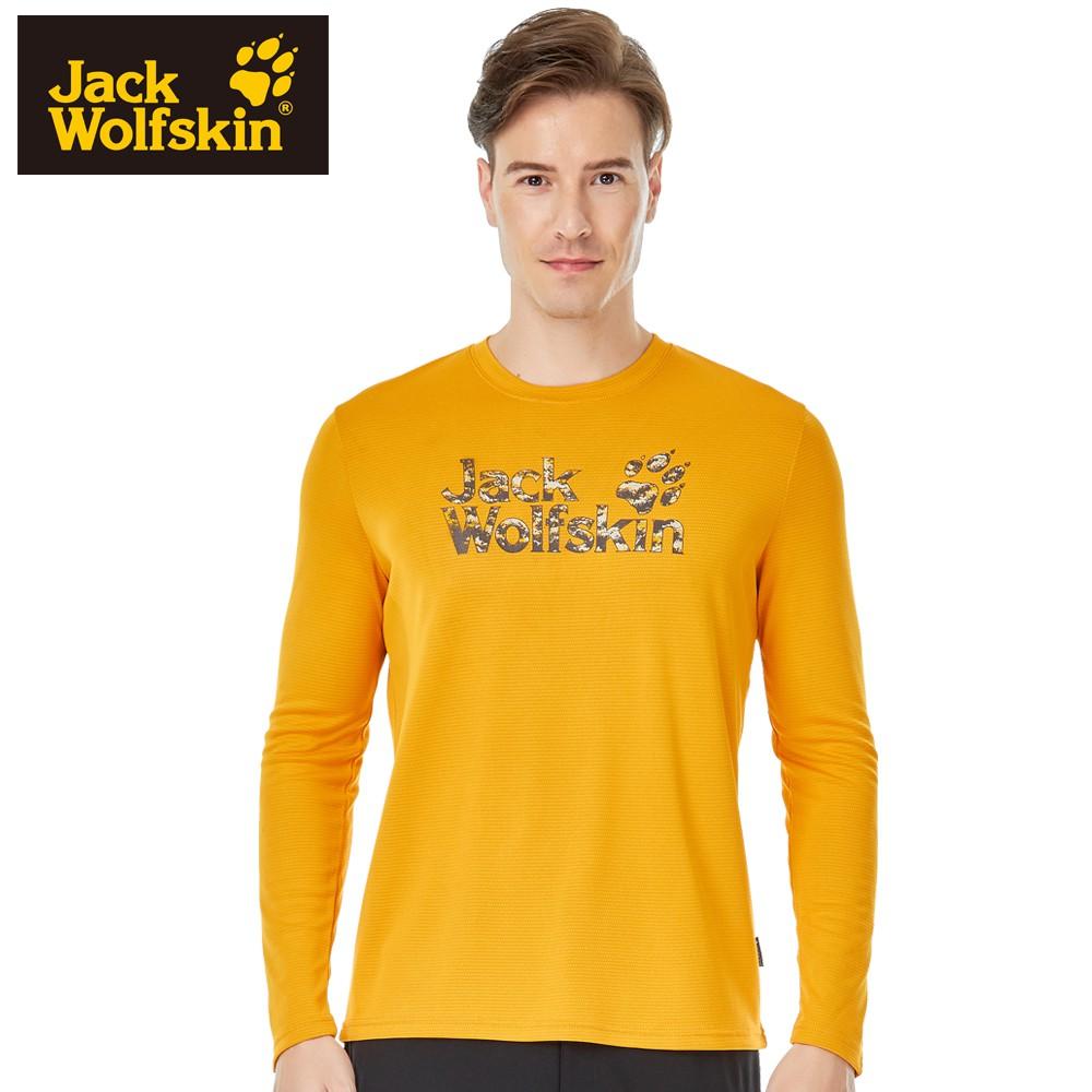 【Jack wolfskin 飛狼】男 竹碳溫控 圓領長袖排汗衣 T桖 『黃色』.