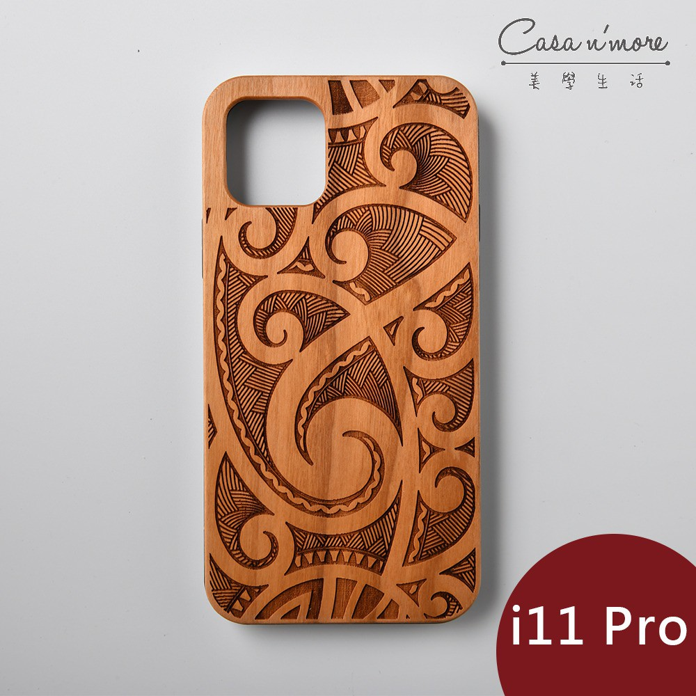 Woodu 木製手機殼 銀蕨之始 iPhone 11 Pro適用