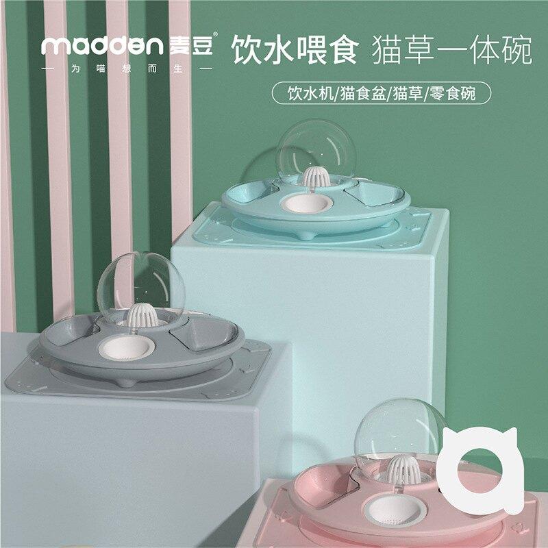 Madden麥豆寵物貓碗 多功能喂食器自動喂水器一體式防打翻寵物碗
