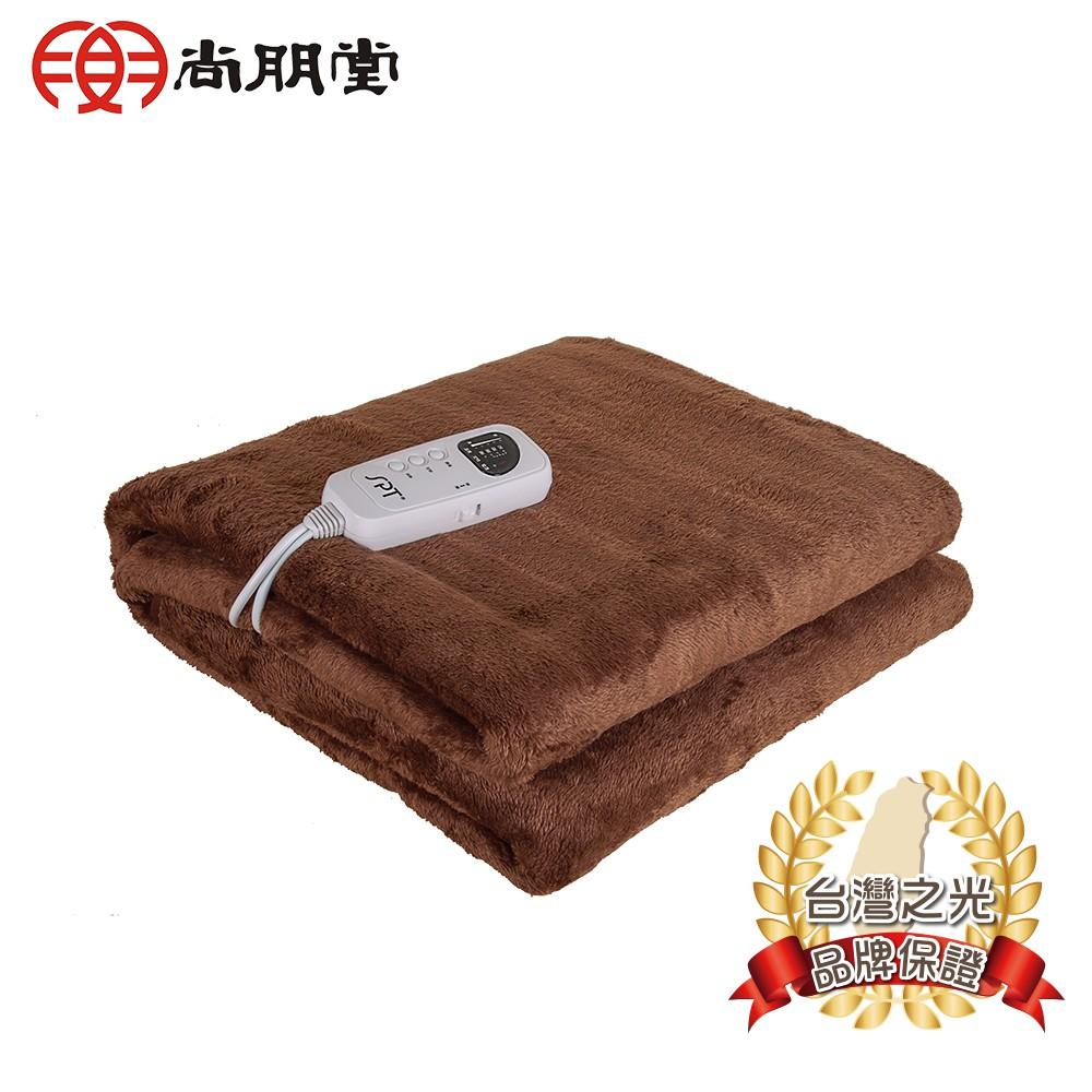 尚朋堂微電腦雙人電熱毯(咖啡色) SBL-262